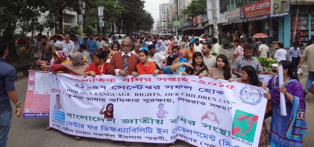 1.1. Rally is moving through the busy streets of Dhaka City. edited